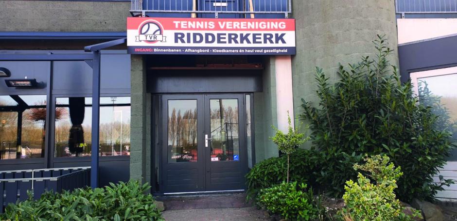 ingang_tvr_ridderkerk_2.jpg